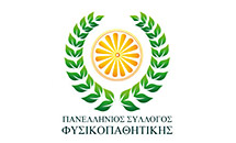 hellenic association for naturopathy and camtherapies